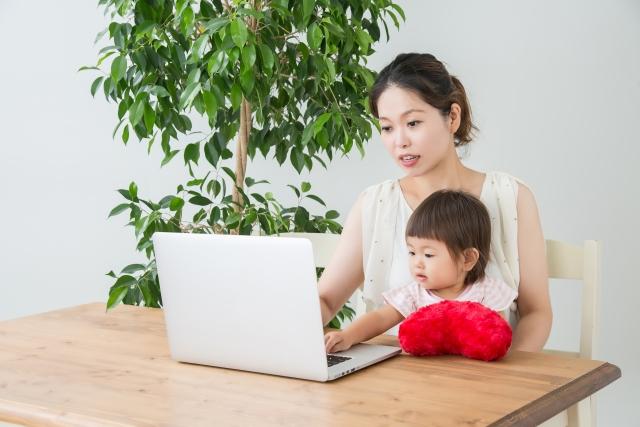 【会員登録不要】12月9日(水)子育てとお金の教室★オンライン教室